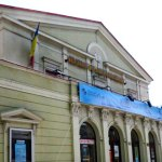 Teatrul de Stat Constanta