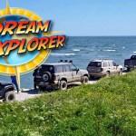 aventura-offroad-bulgaria