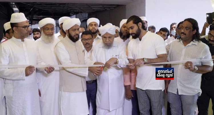 സീതായിഷ് മീലാദ് ഫെസ്റ്റിവലിന്റെ ഭാഗമായി  ഹലാവ ഫെസ്റ്റ് ആരംഭിച്ചു