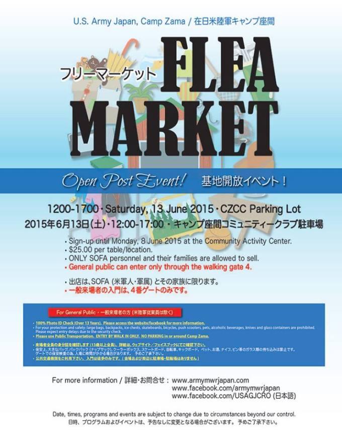 2015年6月13日(土)在日米陸軍キャンプ座間 基地開放イベント フリーマーケットのポスター