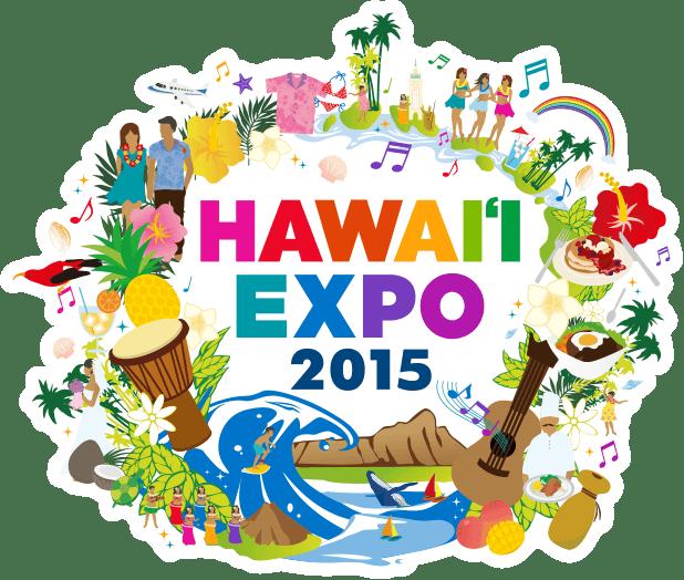 ハワイエキスポ 2015のポスター