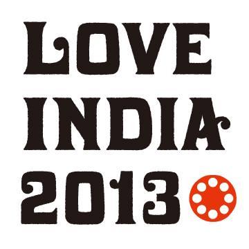 第3回LOVE INDIA 2013