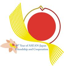日・ASEAN友好協力40周年ロゴ