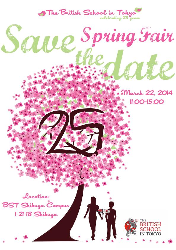 スプリング・フェア / Spring Fair 2014 ブリティッシュスクールイン東京