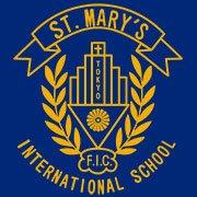 セント・メリーズ・インターナショナルスクール