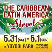 カリブ・ラテンアメリカ ストリート 2014
