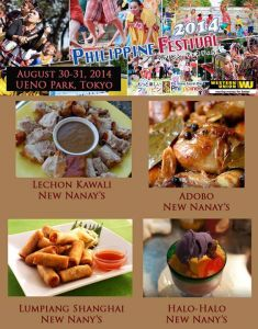 フィリピン フェスティバル