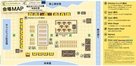 """イーヴィレッジフェスティバル2014の会場マップ"""""""