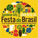 2014年9月12日(金)~23日(火・祝)サンシャインシティ フェスタドブラジル2014  / 池袋・サンシャインシティ
