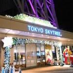 2014年11月1日(土)~12月25日(木)ソラマチ クリスマスマーケット2014 / 東京スカイツリータウン