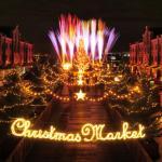 2014年11月29日(土)~12月25日(木)クリスマスマーケット in 横浜赤レンガ倉庫 / 横浜赤レンガ倉庫 イベント広場