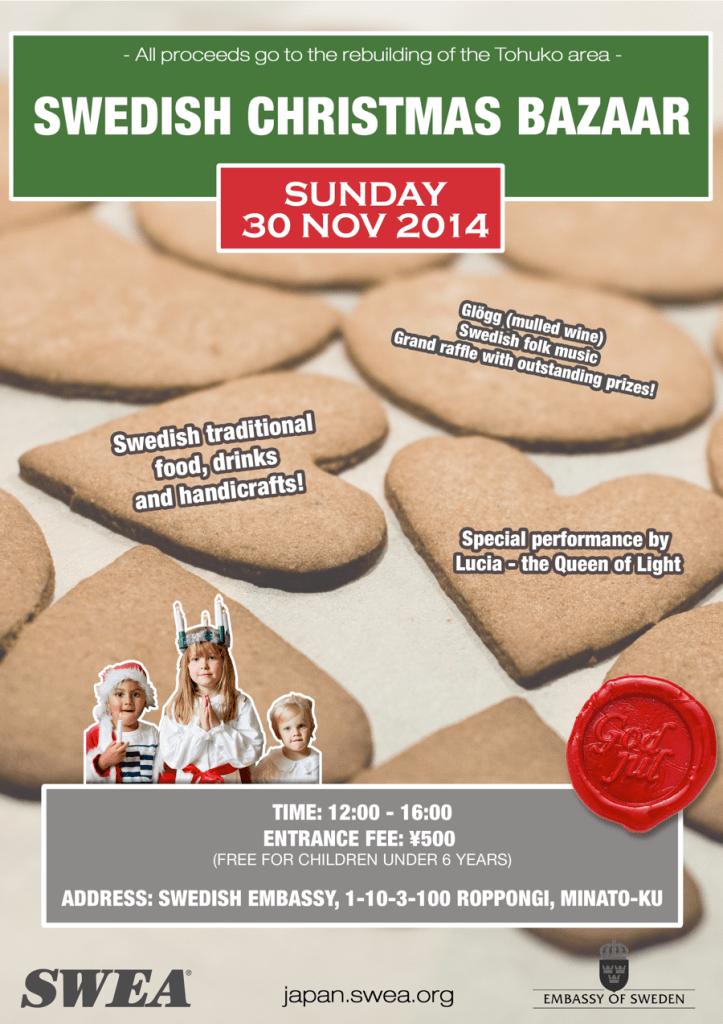 スウェディッシュ・クリスマスバザー2014
