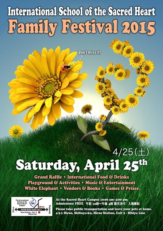 聖心インターナショナルスクール「ISSHファミリーフェスティバル2015」のポスター