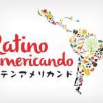 2016年1月17日(日)LATINOAMERICANDO JAPON ラテンアメリカンド / 武蔵野市民文化会館大ホール