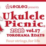 2016年7月30日(土)・31日(日)ウクレレピクニック(Ukulele Picnic)2016 in 横浜 2Days / 横浜赤レンガ倉庫 イベント広場