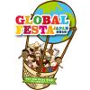 2016年10月1日(土)・2日(日)グローバルフェスタ JAPAN2016 / お台場 センタープロムナード