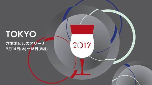 ベルギービールウィークエンド東京2017のフライヤー