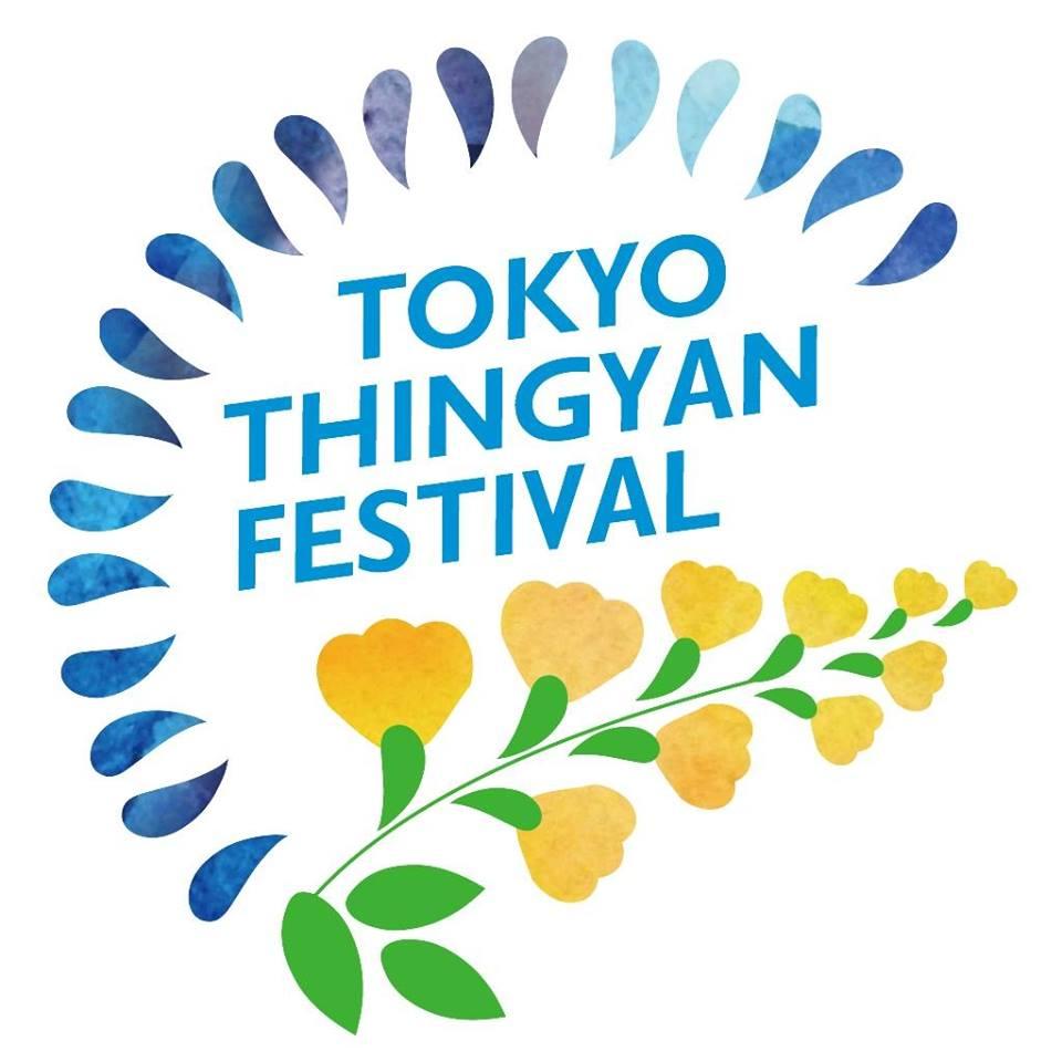 TOKYOダジャン祭りのフライヤー2