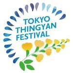 2017年4月2日(日)第26回TOKYOダジャン祭り / 日比谷公園 噴水広場