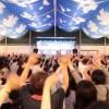 2017年4月28日(金)~5月7日(日)ヨコハマフリューリングスフェスト2017 / 横浜赤レンガ倉庫