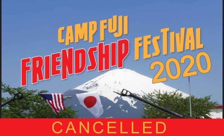 米軍海兵隊キャンプ富士 友好祭(フレンドシップフェスティバル)2020のフライヤー