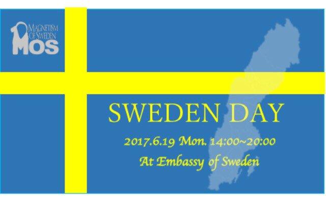 スウェーデンデイ / Sweden Dayのフライヤー