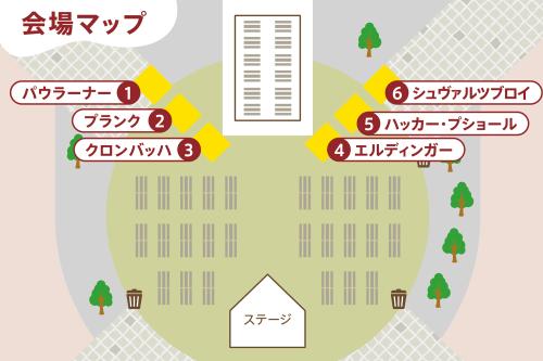 川崎オクトーバーフェスト in LAZONA 2019の会場地図
