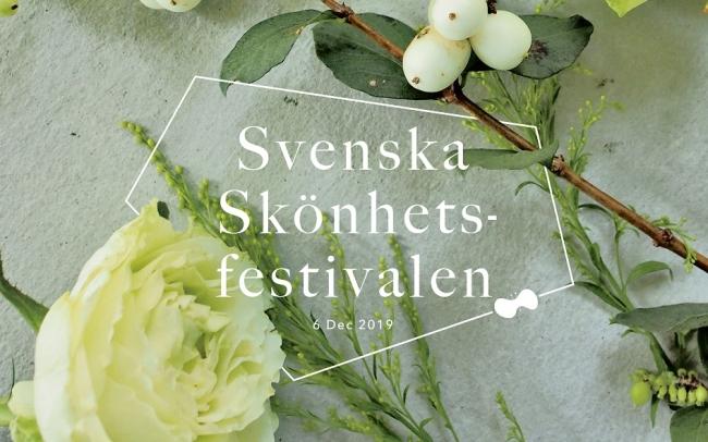 スウェディッシュビューティフェスティバル 2019のフライヤー
