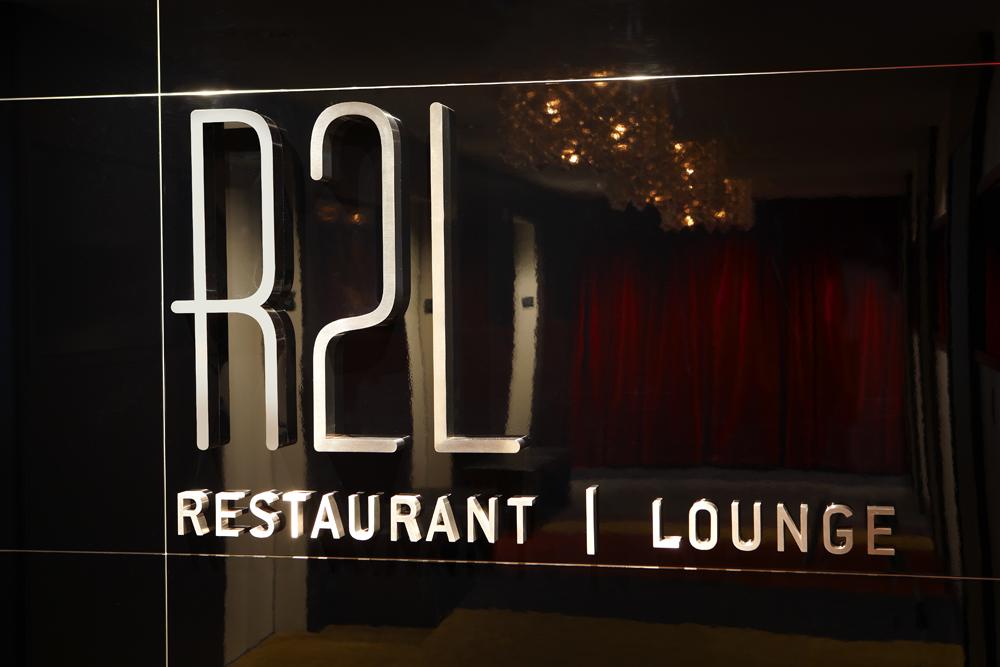 R2L Logo