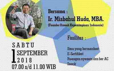Seminar Pendidikan 2018 STKIP Al Hikmah Surabaya