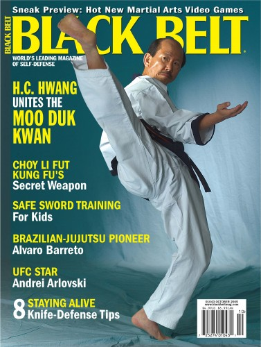 2005-10-Black_Belt_Mag_Cover-1005BBC1_300DPI-2