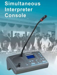 Gonsin-TC-F06-16-Interpreter Console