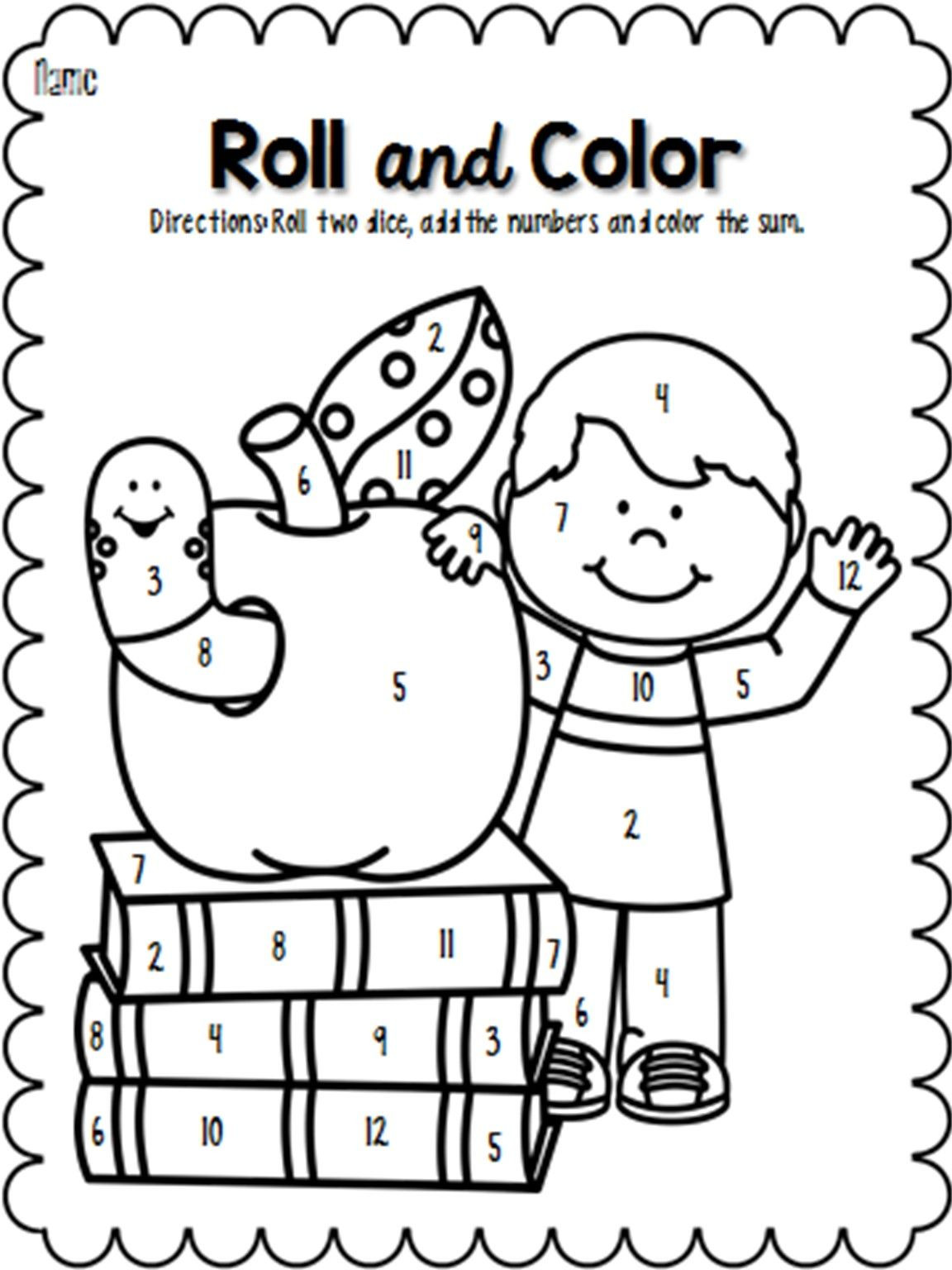 Language Arts Worksheets Kindergarten Worksheet For