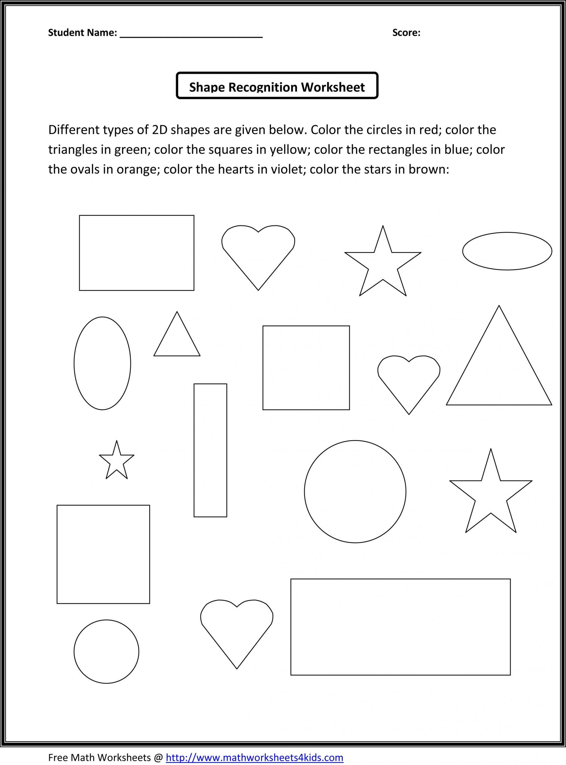 Spanish Kindergarten Worksheets Worksheet For Kindergarten