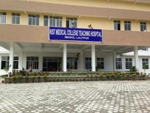 नेपालमा कोरोना संक्रमणबाट पाँचौं व्यक्तिको मृत्यु