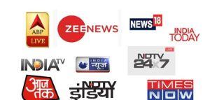 ४ भारतीय न्यूज च्यानलको प्रसारण रोकियो, अरुको खोलियो