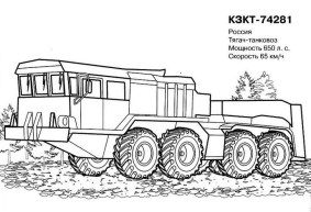 Army Coloring Sheets - Coloring Home | 193x283