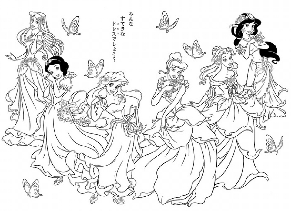 Free Disney Princess Coloring Pages   5713