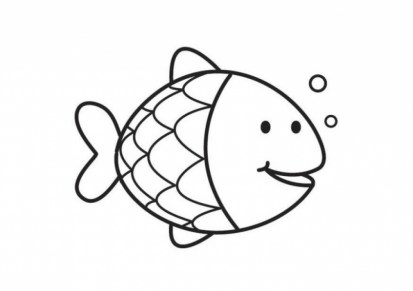 Rainbow Fish Coloring Pages for Preschoolers 85721