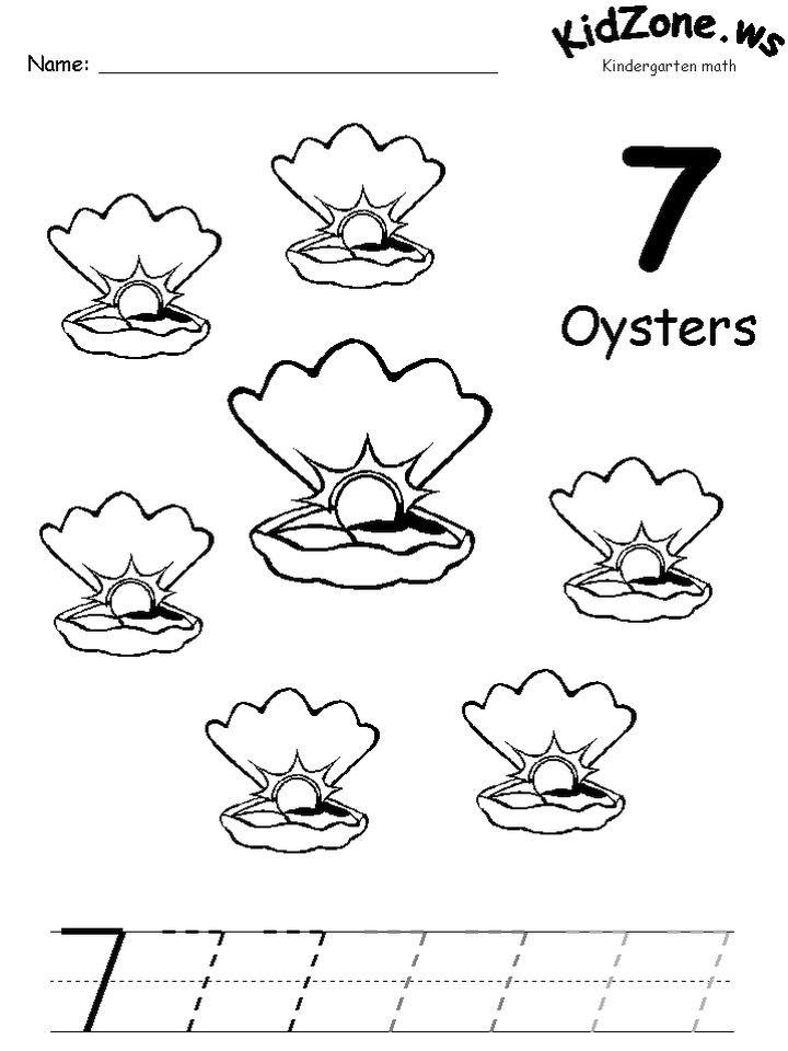 Number 7 Coloring Page - 7d747