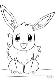 Eevee Coloring Pages 2gh4
