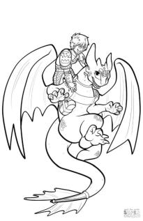 How to Train Your Dragon Coloring Pages Hiccup Riding His Dragon