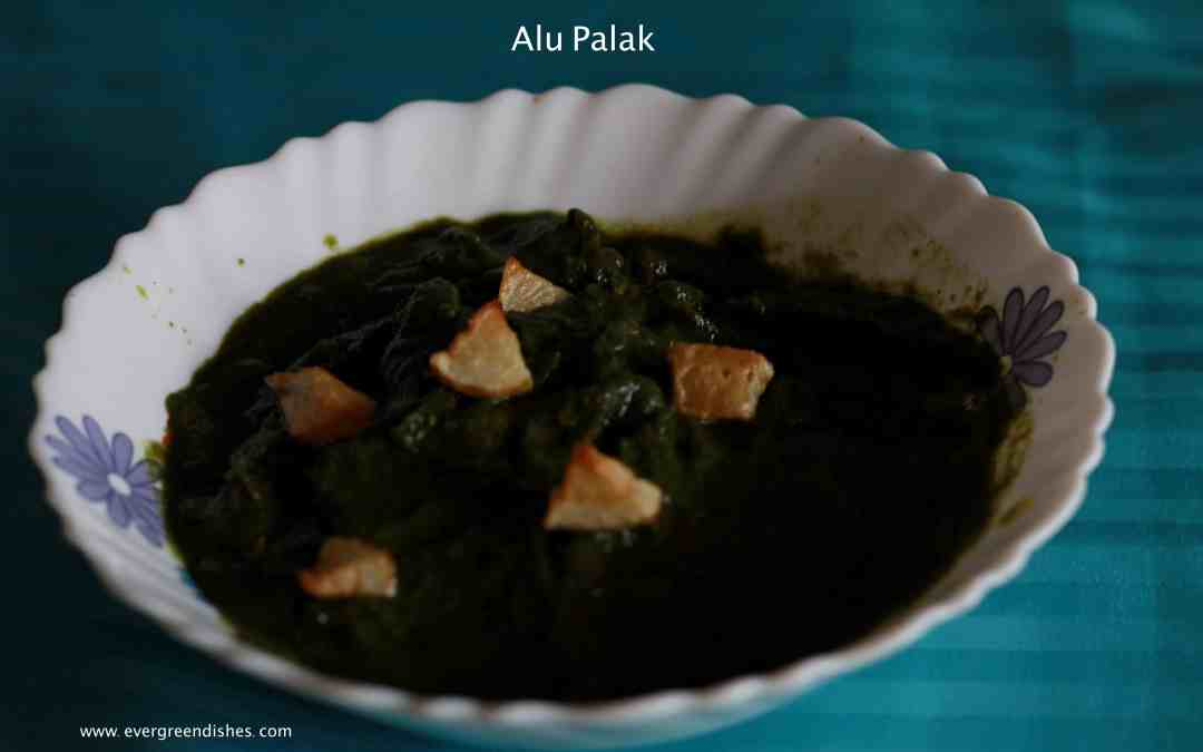 How to make Alu Palak / easy steps inside