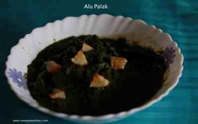 How to make Alu Palak / easy steps inside