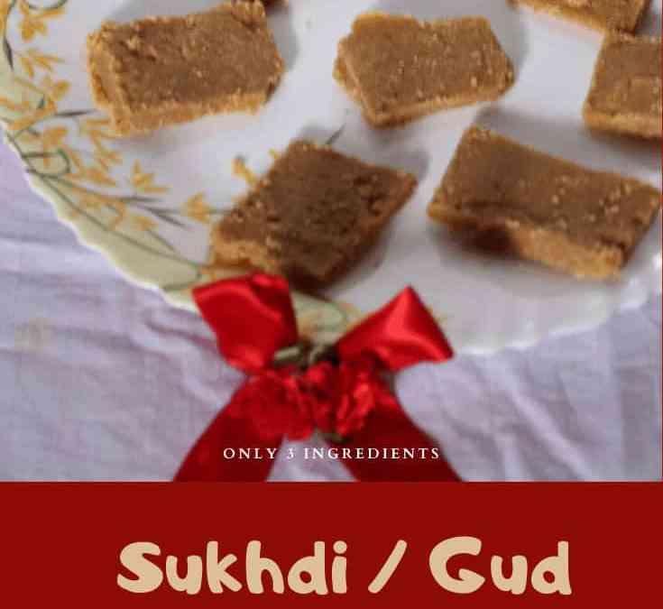 Sukhdi / Gud Papdi