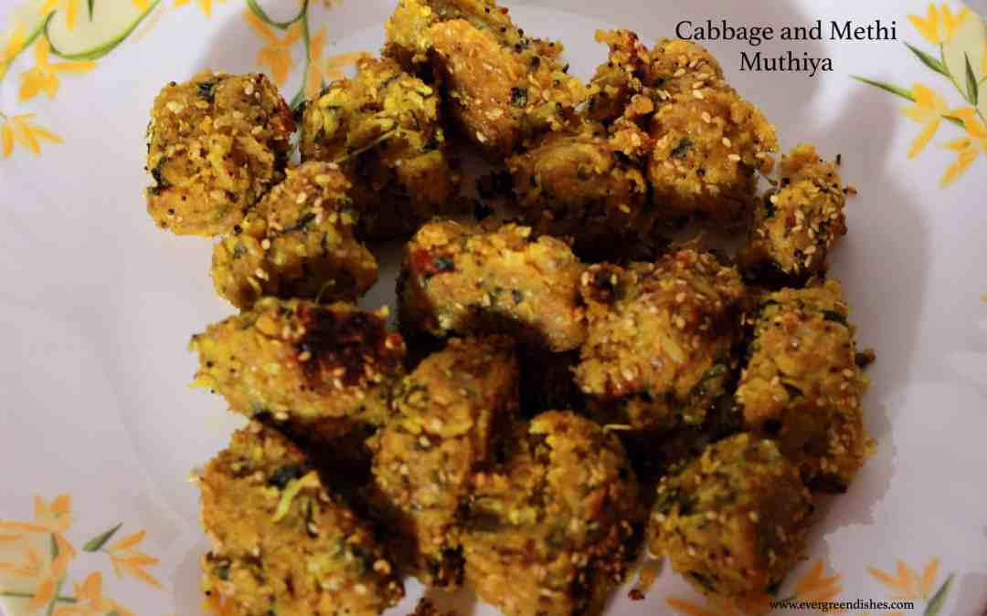 Cabbage and Methi Muthiya | Gujarati cuisine