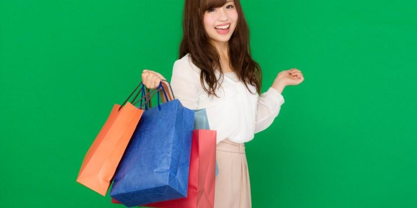ショッピング枠を現金化する