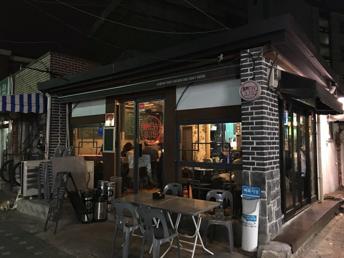 brew 315 seoul 700x525 - The best craft beer in Seoul, South Korea