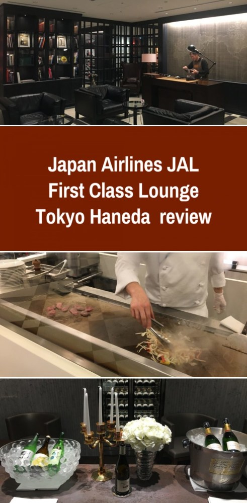japan airlines jal first class lounge tokyo haneda hnd review 491x1000 - Japan Airlines JAL First Class Lounge Tokyo Haneda HND review