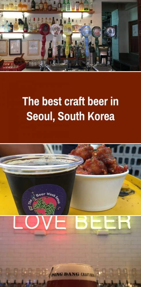 the best craft beer in seoul south korea 491x1000 - The best craft beer in Seoul, South Korea